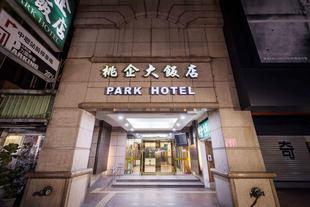 桃園中壢桃企大飯店Park Hotel