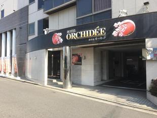 蘭花飯店Hotel Orchidee