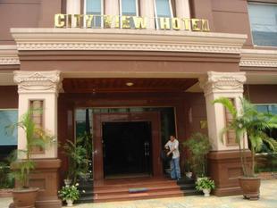海防市景飯店City View Hotel Haiphong