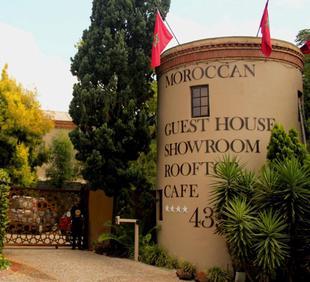 摩洛哥之家旅館