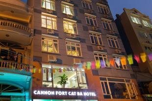 大炮堡卡特巴酒店Cannon Fort Cat Ba Hotel