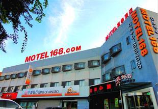 莫泰168(上海嘉定博樂路店) Motel 168 (Shanghai Jiading Bole Road)