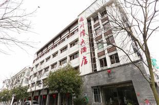 千島湖龍川灣大酒店Longchuanwan Hotel