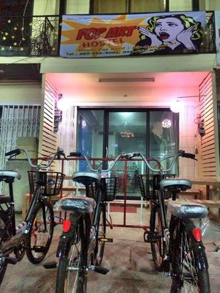 唐人街波普藝術旅館