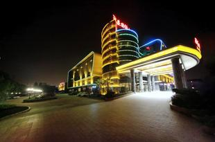 上海麗豪國際大酒店 Shanghai Lihao International Hotel
