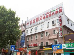 貝殼鎮江市西津渡金山公園酒店Shell Zhenjiang Xijindu Jinshan Park Hotel
