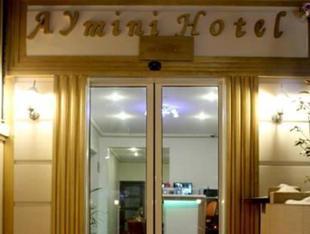 艾米你酒店