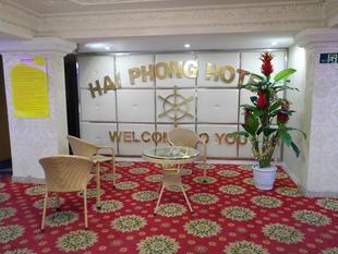 海防酒店(Hai phong Hotel)