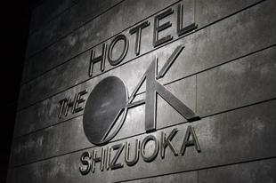 靜岡橡樹飯店Hotel Oak Shizuoka
