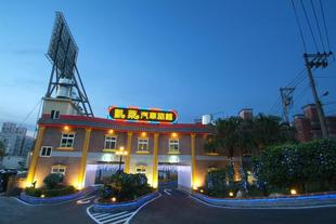 凱萊汽車旅館