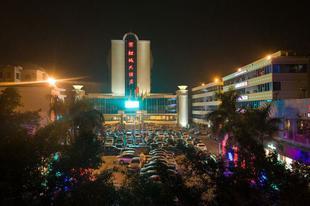 泉州鯉城大酒店Carp City Hotel