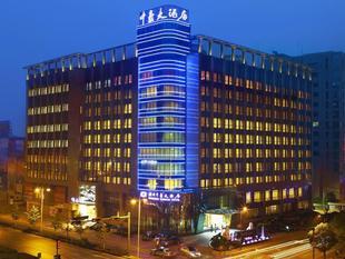 杭州中豪大酒店Zonhow Hotel