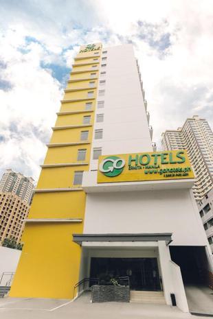 艾米塔GO飯店 Go Hotels Ermita