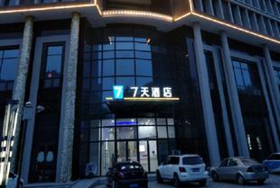 7天酒店 徐州睢寧瑞凱國際城店7 Days Inn·XuZhou Suining Ruikai International City