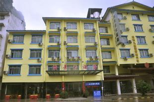 陽朔怡景大酒店Harbour View Hotel Yangshuo