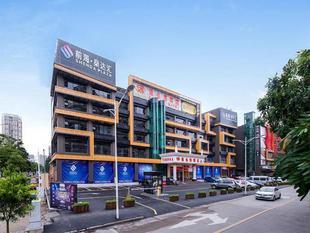 維也納酒店深圳寶安新安店
