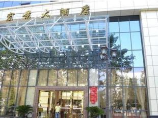 珠海宏景大酒店