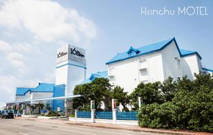168 Motel - 新竹館168 Motel - Hsinchu