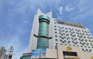 蘭州海天大酒店Hai Tian Hotel