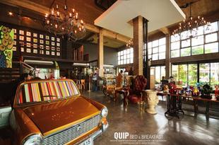 普吉妙語民宿飯店Quip Bed & Breakfast Phuket Hotel