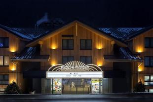 夏蒙尼之門洛基波普酒店