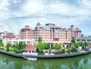 第一世界大酒店(杭州宋城湘湖片區店)The First World Hotel