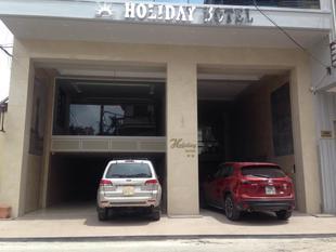 海防假日飯店Holiday Hotel Haiphong