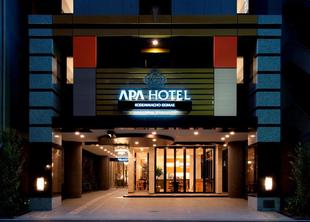 小傳馬町站APA酒店