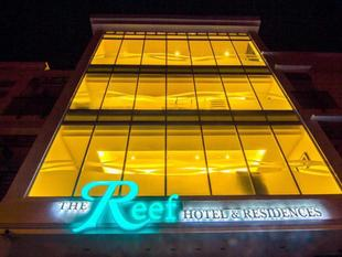 暗礁公寓飯店The Reef Hotel and Residences