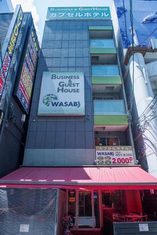 芥末名古屋站前旅館