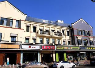 派酒店 徐州高鐵站店PAI Hotels·Xuzhou Railway Station