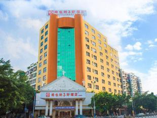 維也納3好酒店潮州古城店Vienna 3 Best Hotel Chaozhou Ancient City Branch