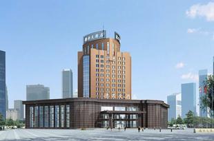 德興大酒店Dexing Hotel