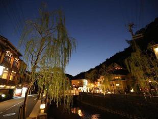 小林屋日式旅館