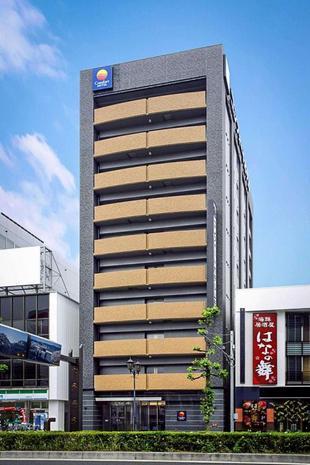 山形舒適酒店Comfort Hotel Yamagata