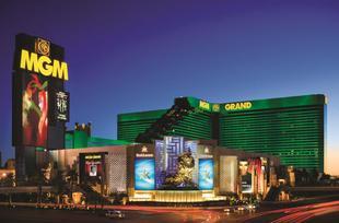 米高梅大賭場飯店MGM Grand Hotel and Casino