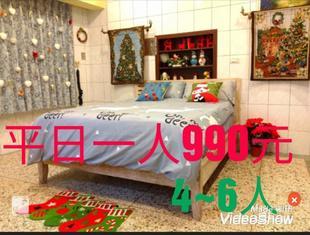 小琉球的1臥室小屋 - 20平方公尺/1間專用衛浴Liuqiu Christmas sea view four or six people ya
