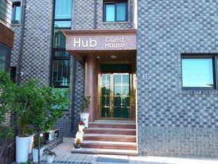 哈旅館 Hub Guesthouse