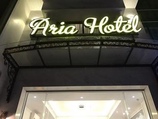 芽庄Aria酒店Aria Hotel Nha Trang