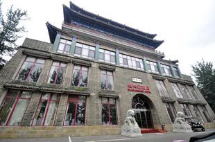 香河第一城朝陽門酒店Chaoyangmen Hotel