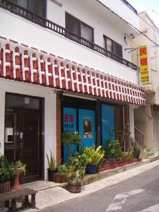 Minshuku Yasuragi <Okinawa>