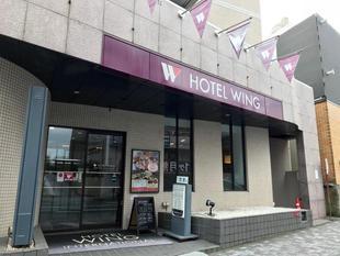 WING國際飯店 - 湘南藤澤Hotel Wing International Shonan-Fujisawa
