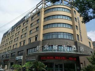 杭州乾北城市酒店