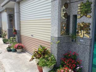 美泰民宿Mei Tai Guest House