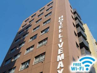 東上野Livemax飯店Hotel Livemax Higashi Ueno