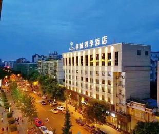 成都蓉城四季酒店Rong City Four Seasons Hotel, Chengdu