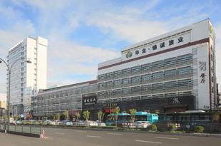 杭州錦誠采荷大酒店Jincheng Caihe Hotel