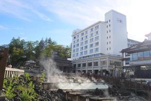 草津溫泉 一井飯店Kusatsu Onsen Hotel Ichii