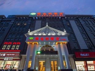 維也納酒店潮州廣場店Vienna Hotel Chaozhou Plaza Branch