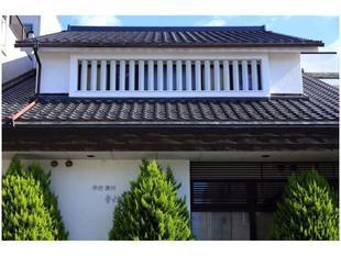 湯志摩之鄉 樂水園Yushima no Sato Rakusuien